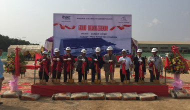 GARMENT FACTORY - GROUND BREAKING CEREMONY
