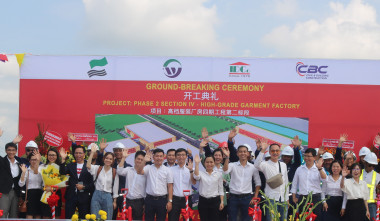 CBC HELD THE GROUND BREAKING CEREMONY OF WORLDON PROJECT - PHASE 2