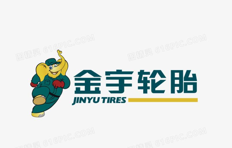 JINYU TIRE CO., LTD